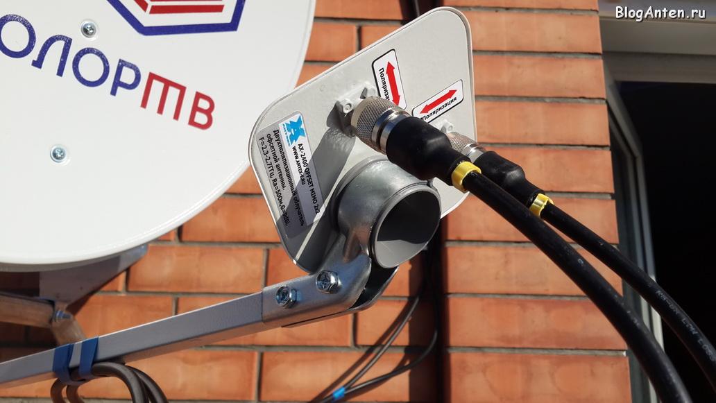 Антенна 4g для модема 827f