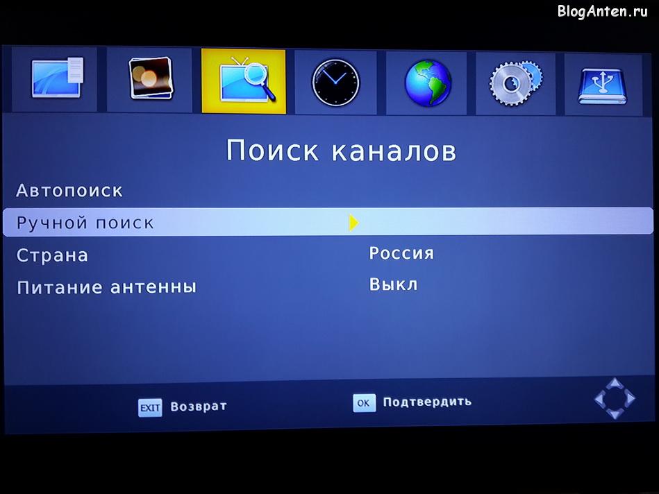 Cadena_SHTA-1511M2_poisk_kanalov