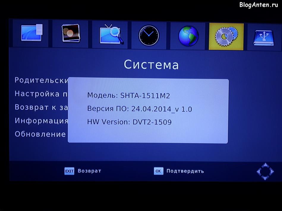 Cadena_SHTA-1511M2_versiy_PO