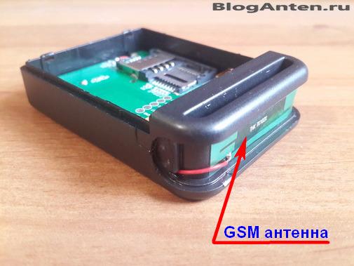 GSM антенна у трекера