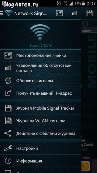 Informaciy_signala_seti_2