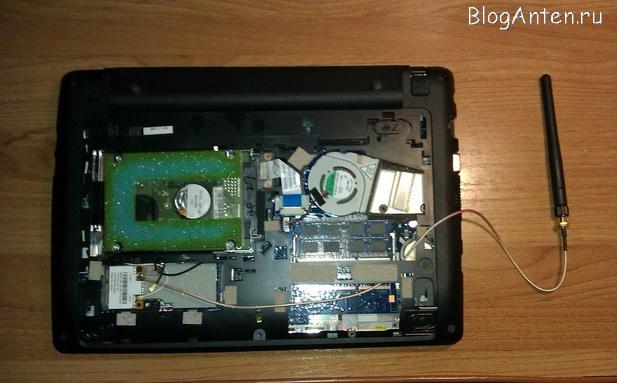 скачать бесплатно Wifi для ноутбука - фото 10