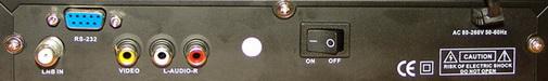 Lumax 2500 CA задняя панель
