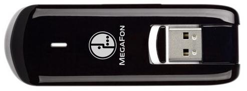 Megafon М150-1