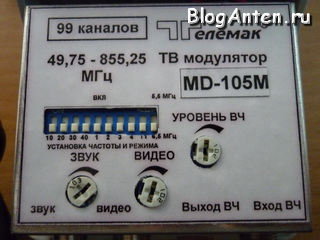 Нстройка модулятора MD-105M