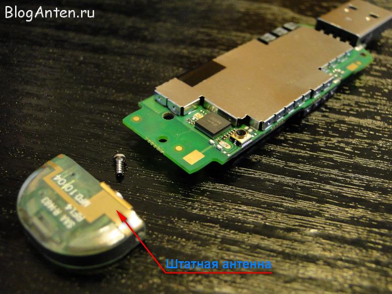 Как подключить 4 g антенну к модему