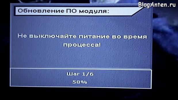 Prishivka_moduly_GS-8300MN