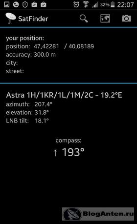 SatelliteFinder