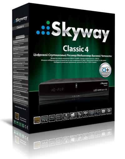 SkyWay Classic 4 упаковка
