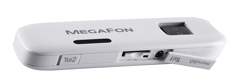 megafon turbo 4g wi-fi