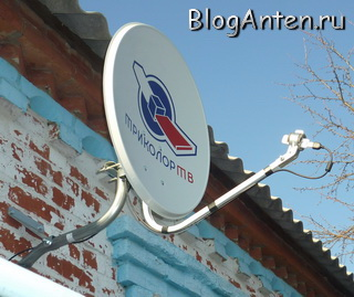 3G антенна своими руками