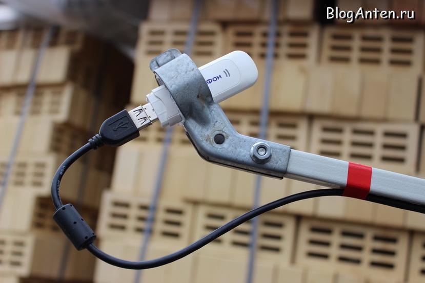 антенна для телефона интернет в деревне