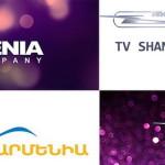 Поиск Армянских каналов на Hot Bird 13°E
