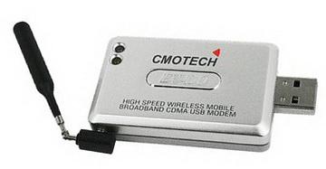 C-motech CNU-550