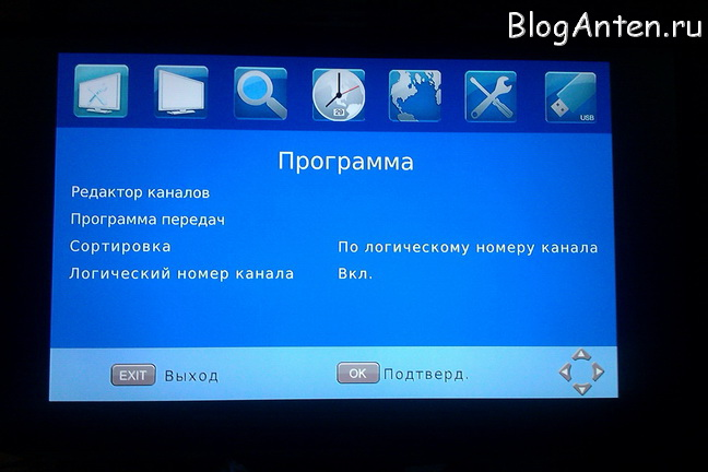 Elect EDR-7819_menu_1