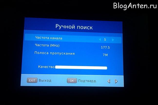 Elect EDR-7819_menu_3