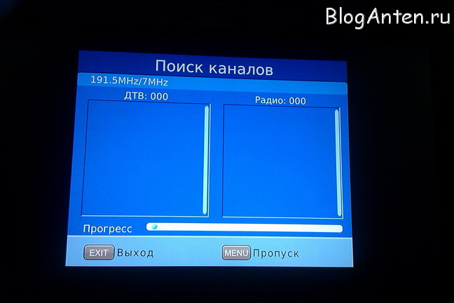 Elect EDR-7819_menu_4
