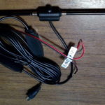 Активная автомобильная антенна FEELDO AM911