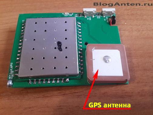Внутреняя GPS антенна