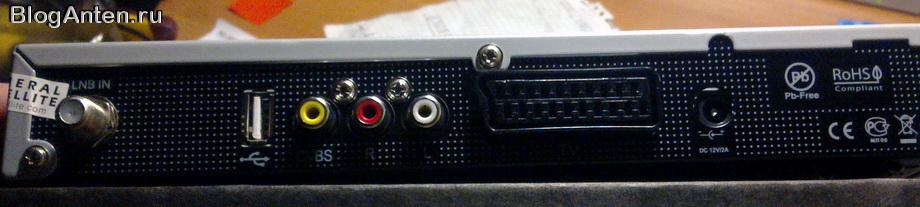 GS-8304 вид сзади