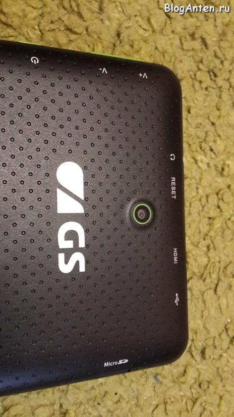 GS_700_kamera