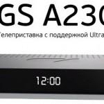 Ultra HD ресивер GS A230.