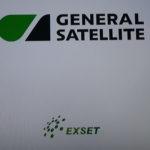 Прошиваем GS U510