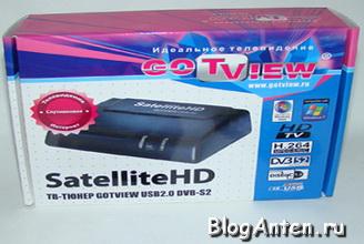 Спутниковый ТВ-тюнер GoTView SatelliteHD USB2.0 DVB-S2