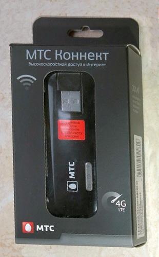 MTC 825FT