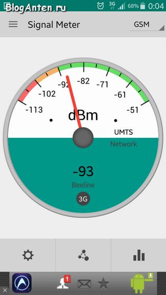 Network_Signal_Strength_1