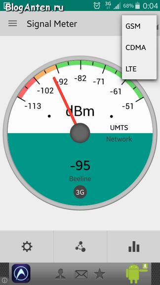 Network_Signal_Strength_2