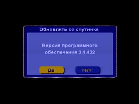 Инструкции по обновлению программного обеспечения « 414