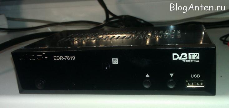Resiver_DVB-T2