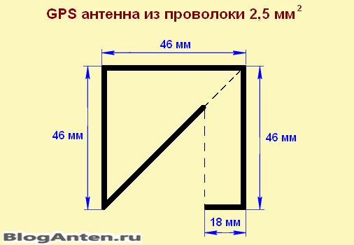 Самодельная GPS антенна схема