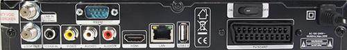 Sat-Integral S-1210 HD разъемы