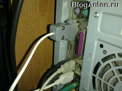 Соединяем кабель с портом RS-232