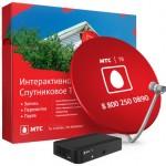 Спутниковое ТВ от МТС.