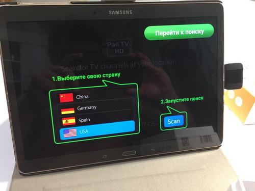 ТВ тюнер для планшета MyGica PT36