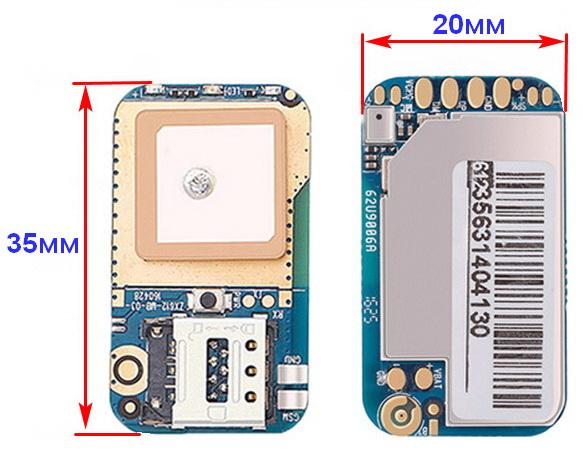 Размеры трекера Topin ZX612