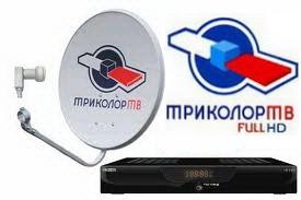 Антенны в Новочеркасске