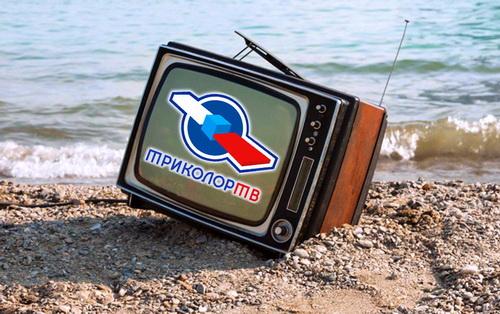 Триколор ТВ Отзывы