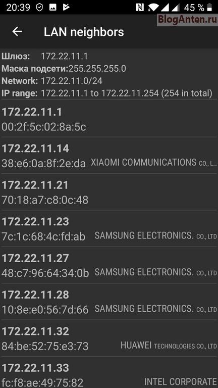 Данные по клиентам от WiFi WPS Plus