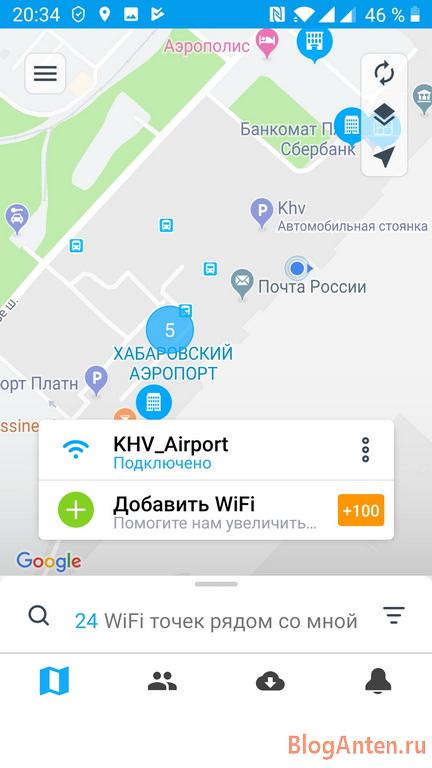 Wi-Fi Map показывает доступные Wi-Fi точки