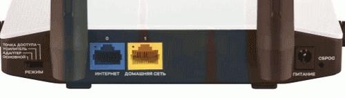 Zyxel Keenetic Air разъёмы