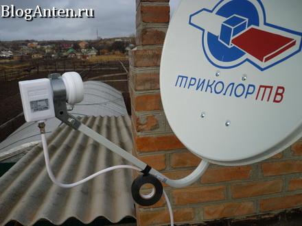 Спутниковая антенна и крепеж кабеля к ней
