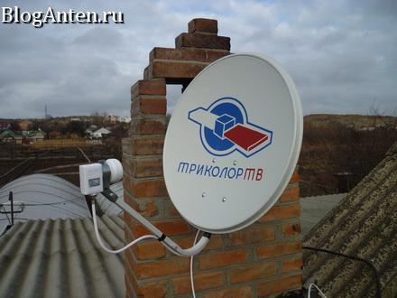 Монтаж Триколор ТВ