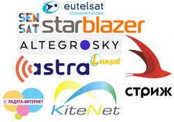 Провайдеры спутниковый интернет